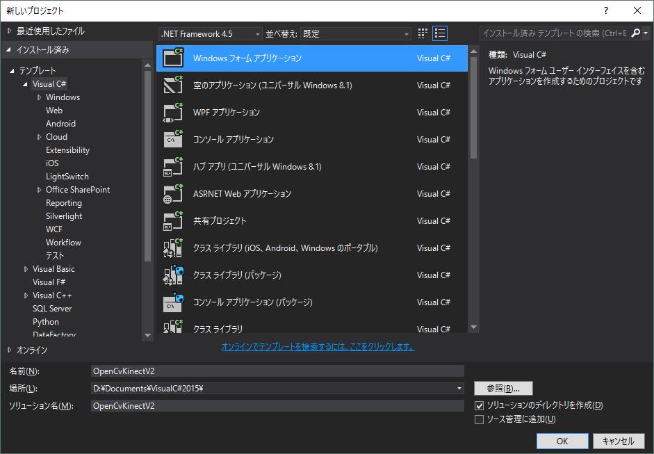 OpenCvSharp3 + Kinect v2 – キルロボブログ