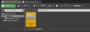 001_folder