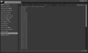 004_import_error