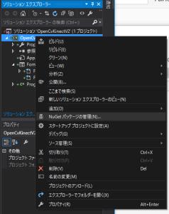 OpenCvKinect_003